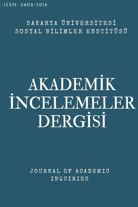 Journal of Academic Inquiries